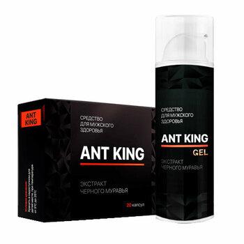 купить Ant King